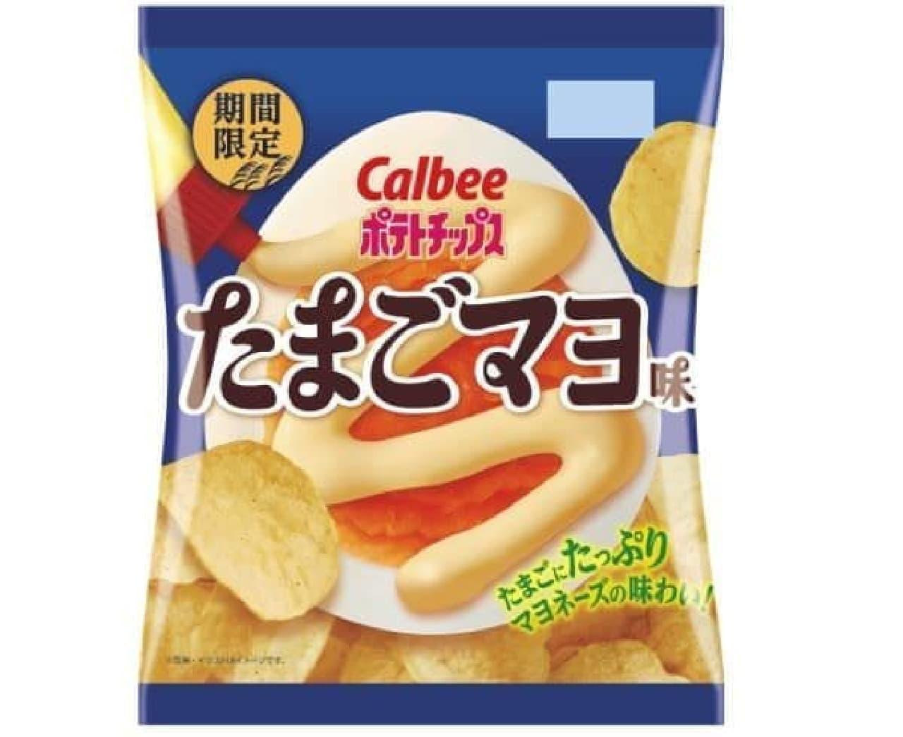 カルビー「ポテトチップス たまごマヨ味」
