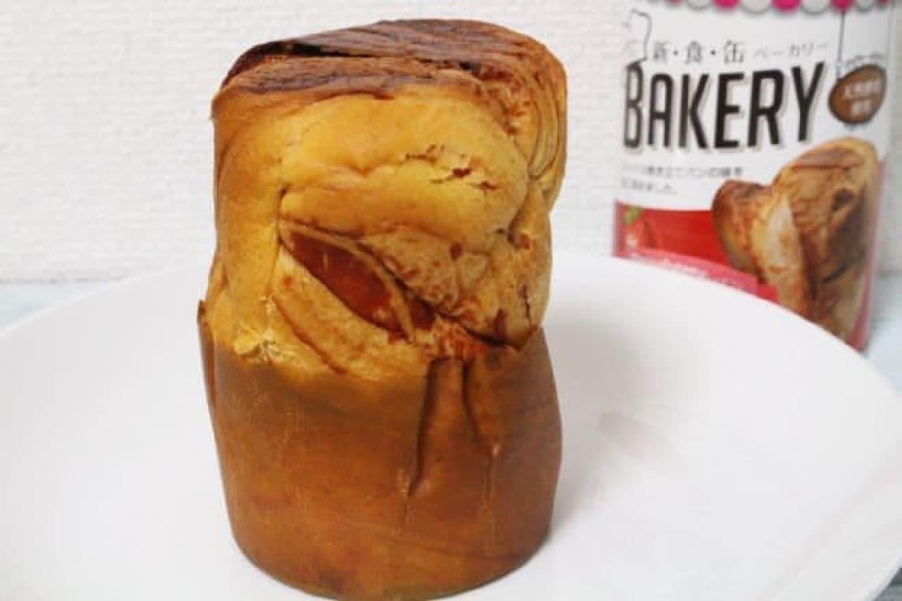 アスト「新食缶ベーカリー」