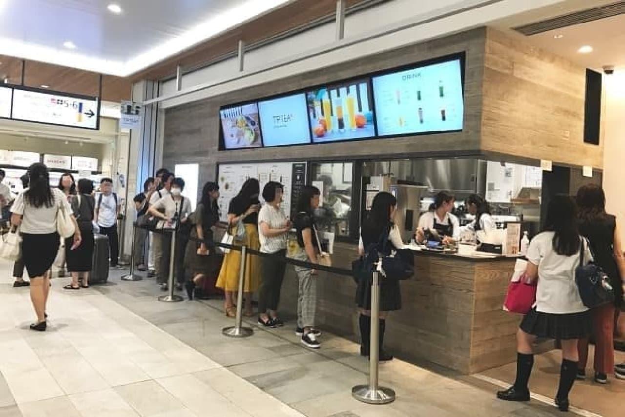TP TEAニュウマン新宿店
