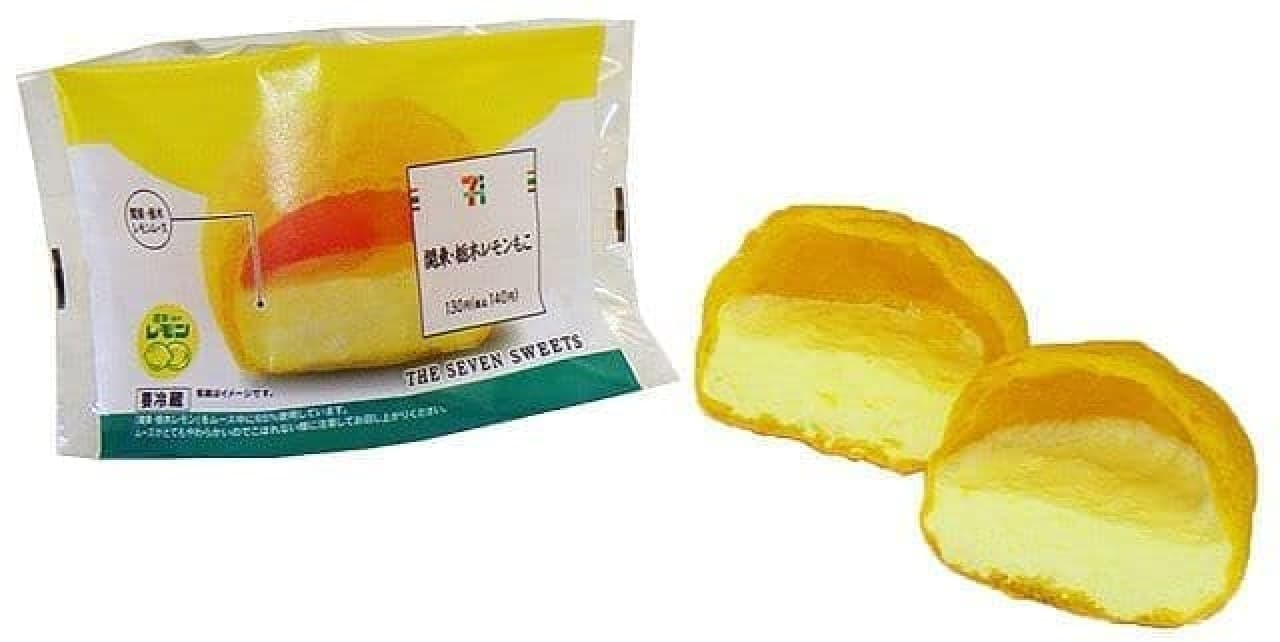 セブン-イレブン「関東・栃木レモンもこ」