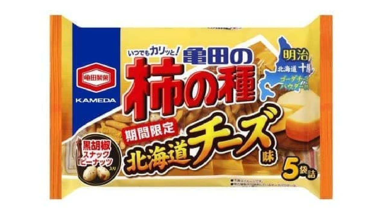 新商品「亀田の柿の種 北海道チーズ味」