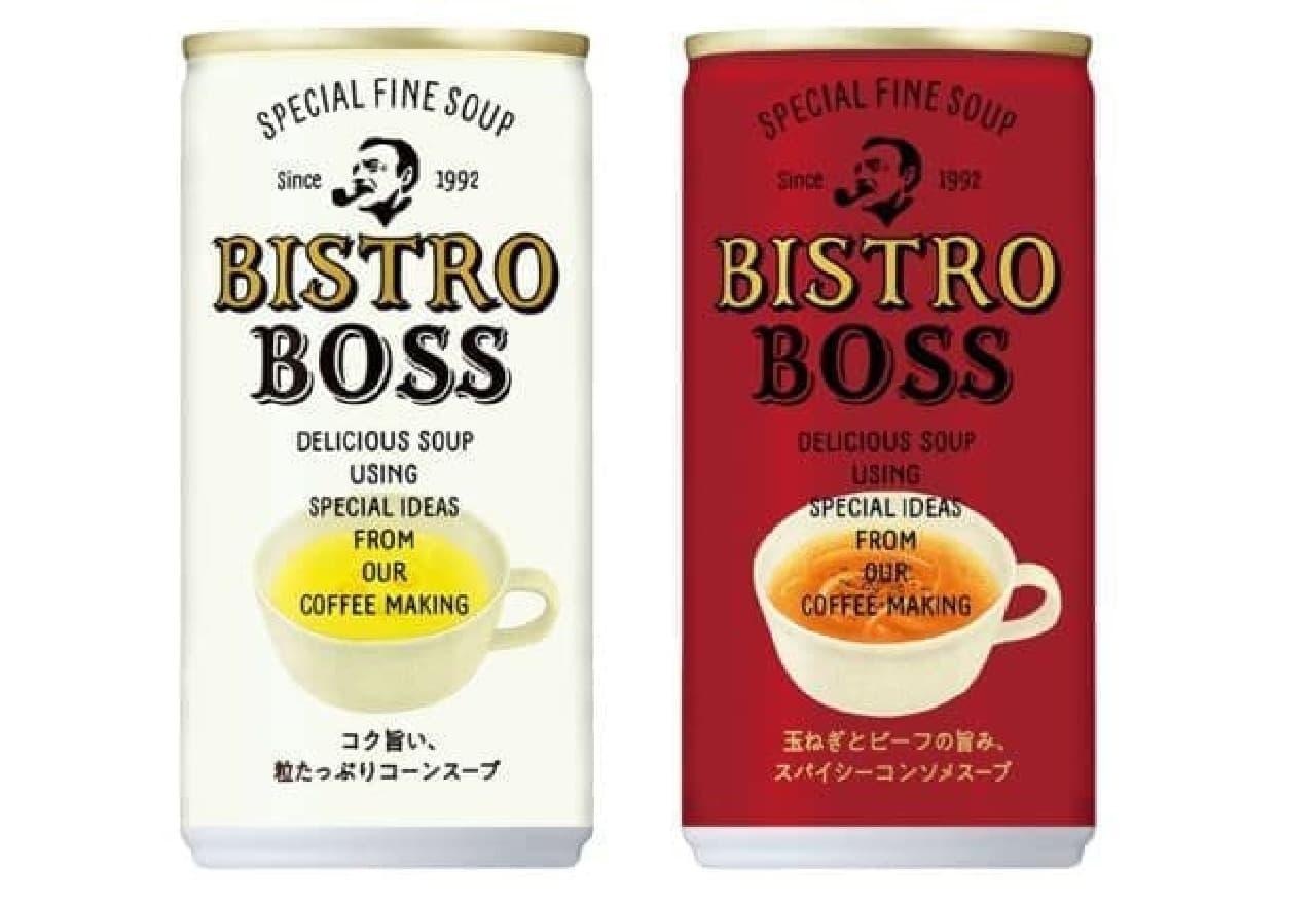 BOSSスープシリーズ「ビストロボス」
