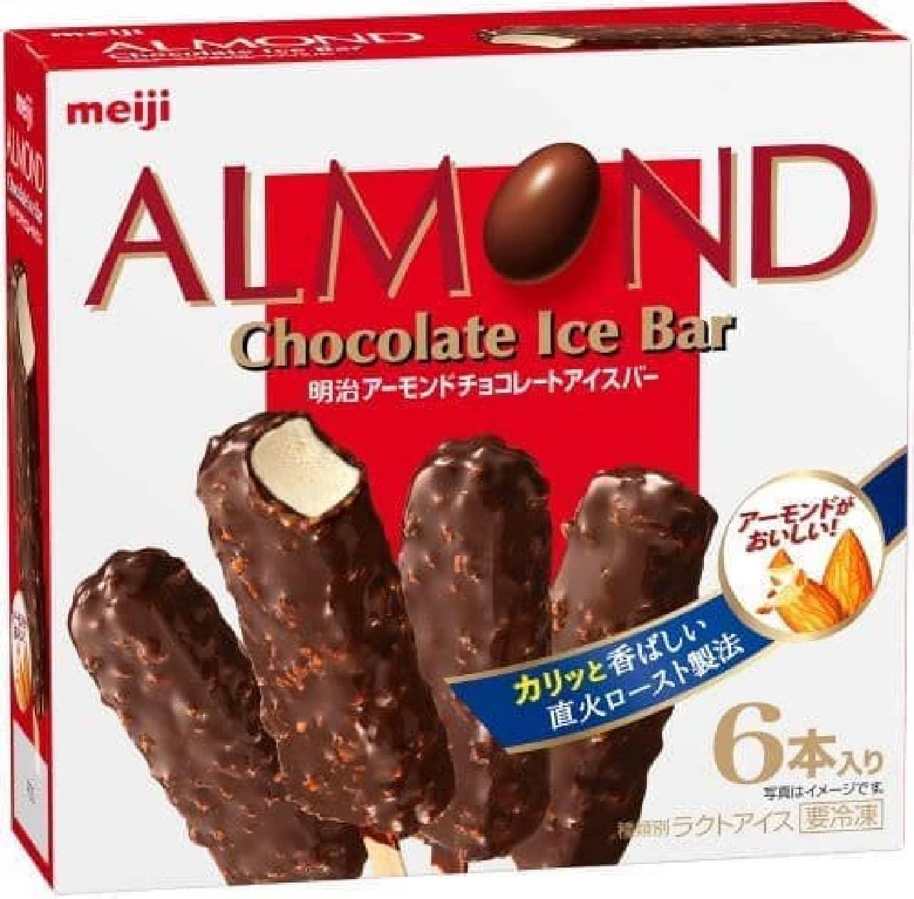 明治 アーモンドチョコレートアイスバー