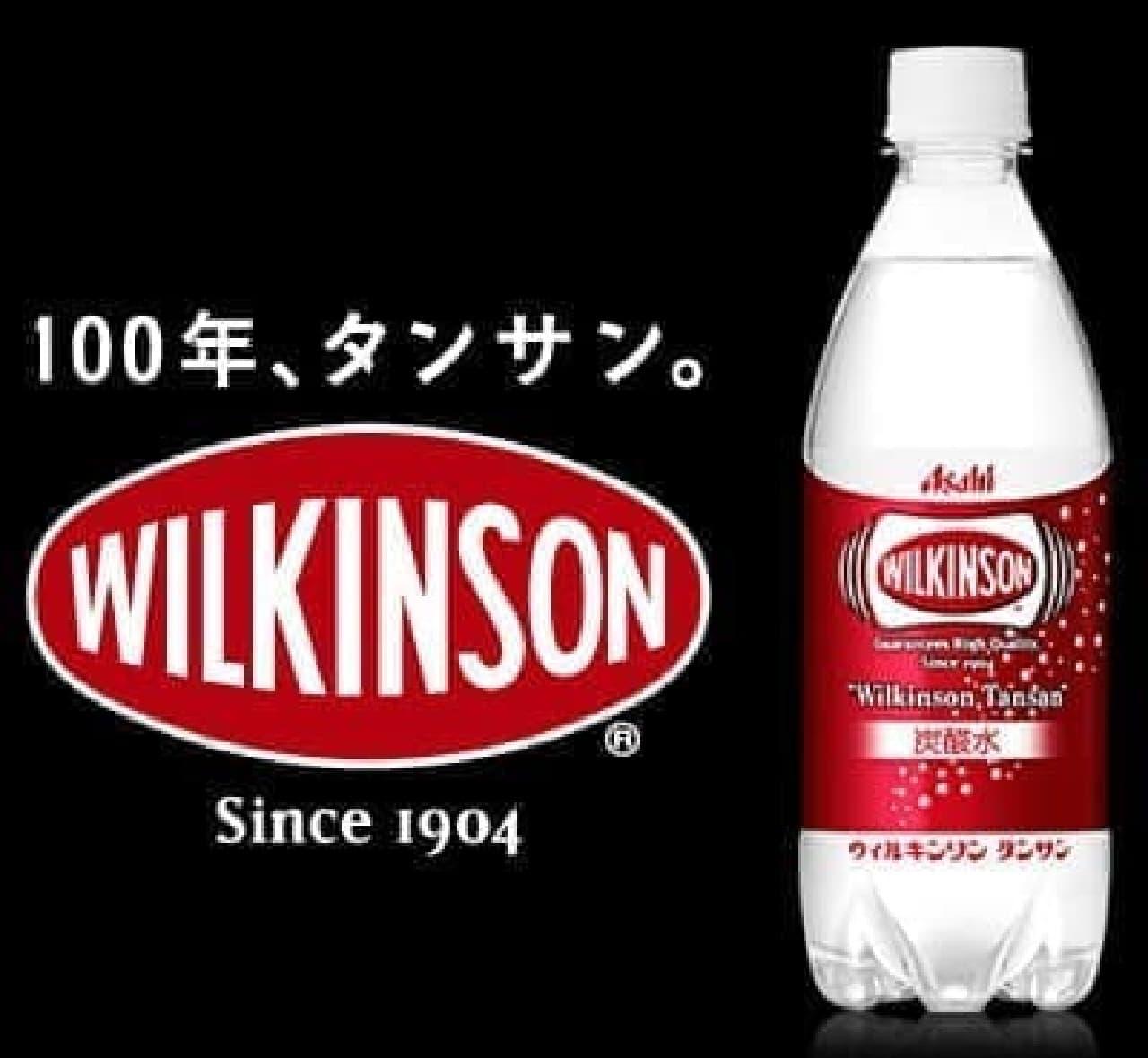 100年、タンサン ウィルキンソン