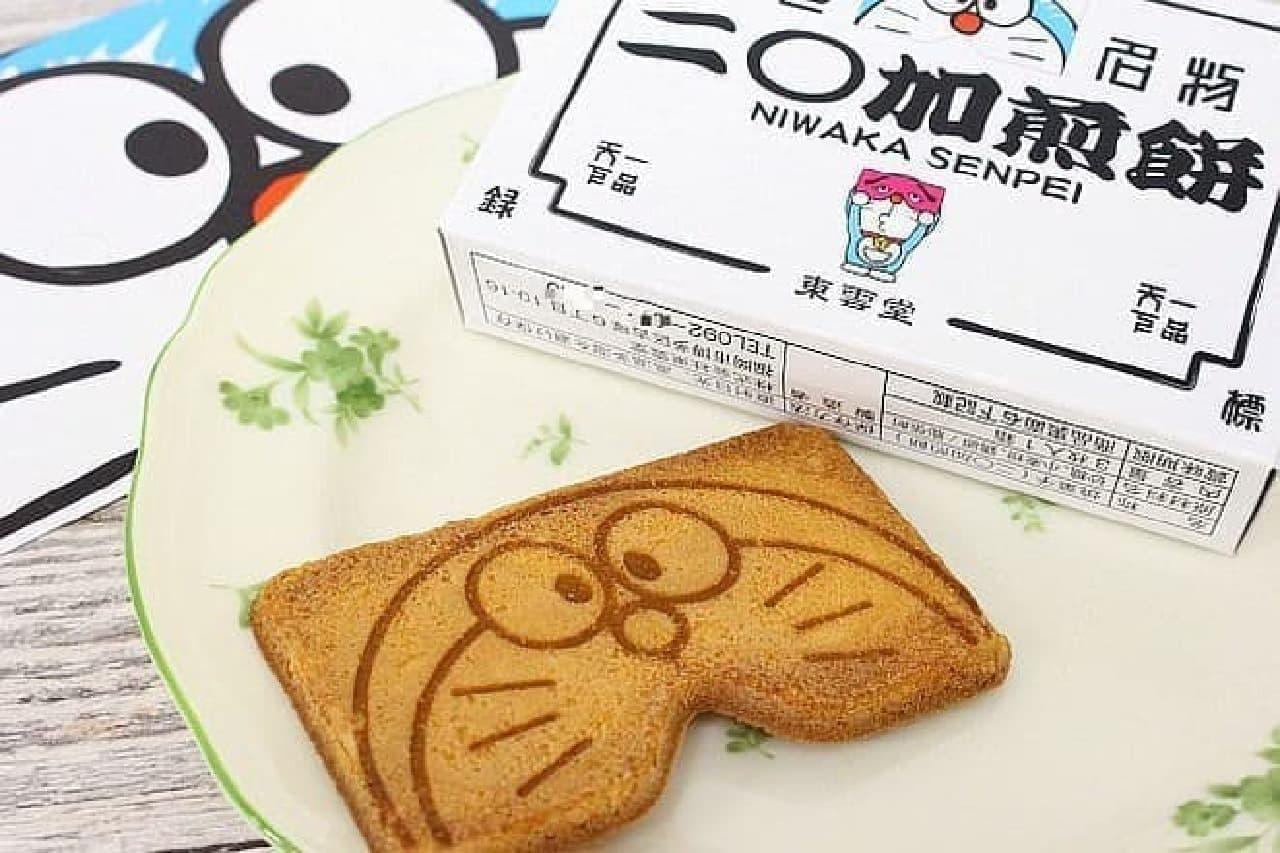 にわかせんぺい本舗 東雲堂の「I'm Doraemonn 二○加煎餅」