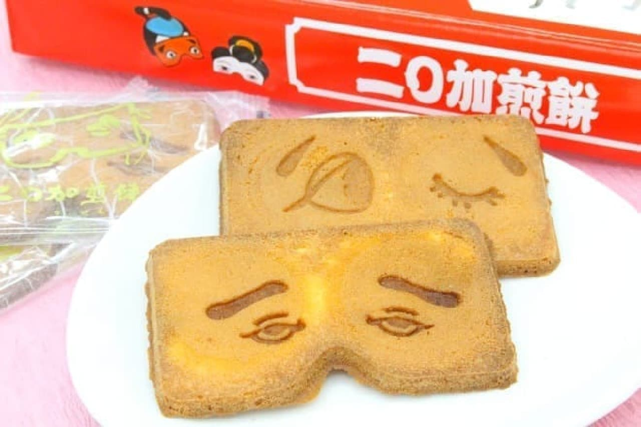にわかせんぺい本舗 東雲堂の「二○加煎餅」