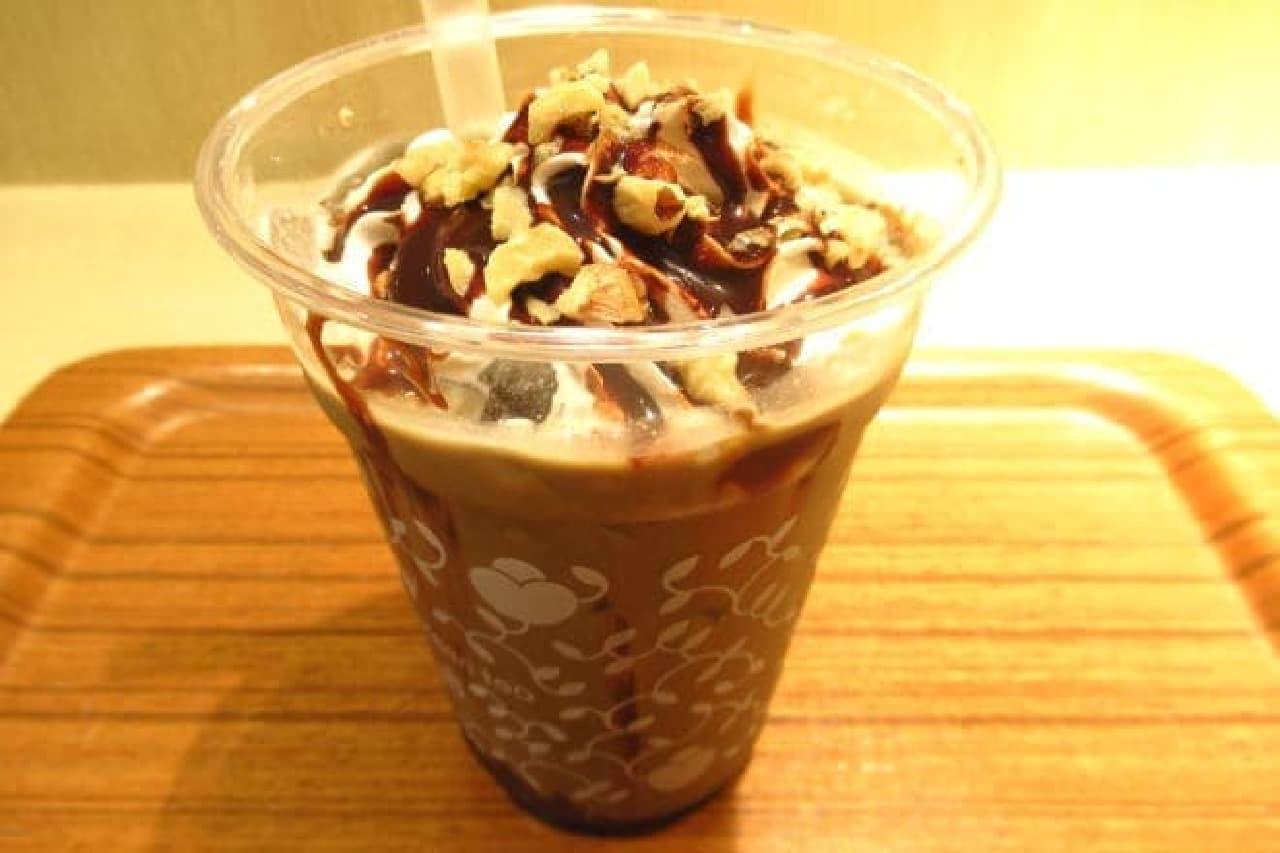 ナナズグリーンティー「ほうじ茶とくるみのチョコレートラテ」