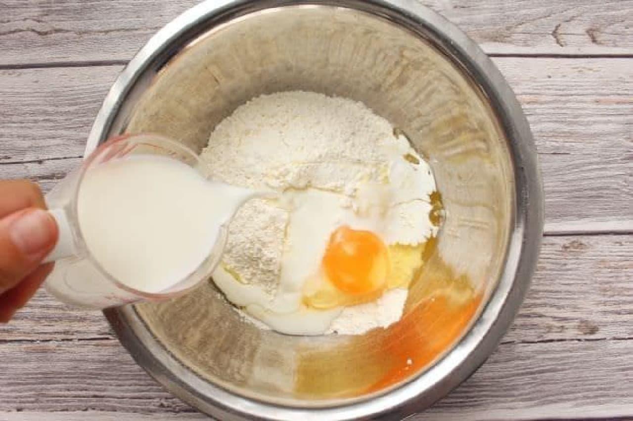 セリアの「厚焼きパンケーキモールド」