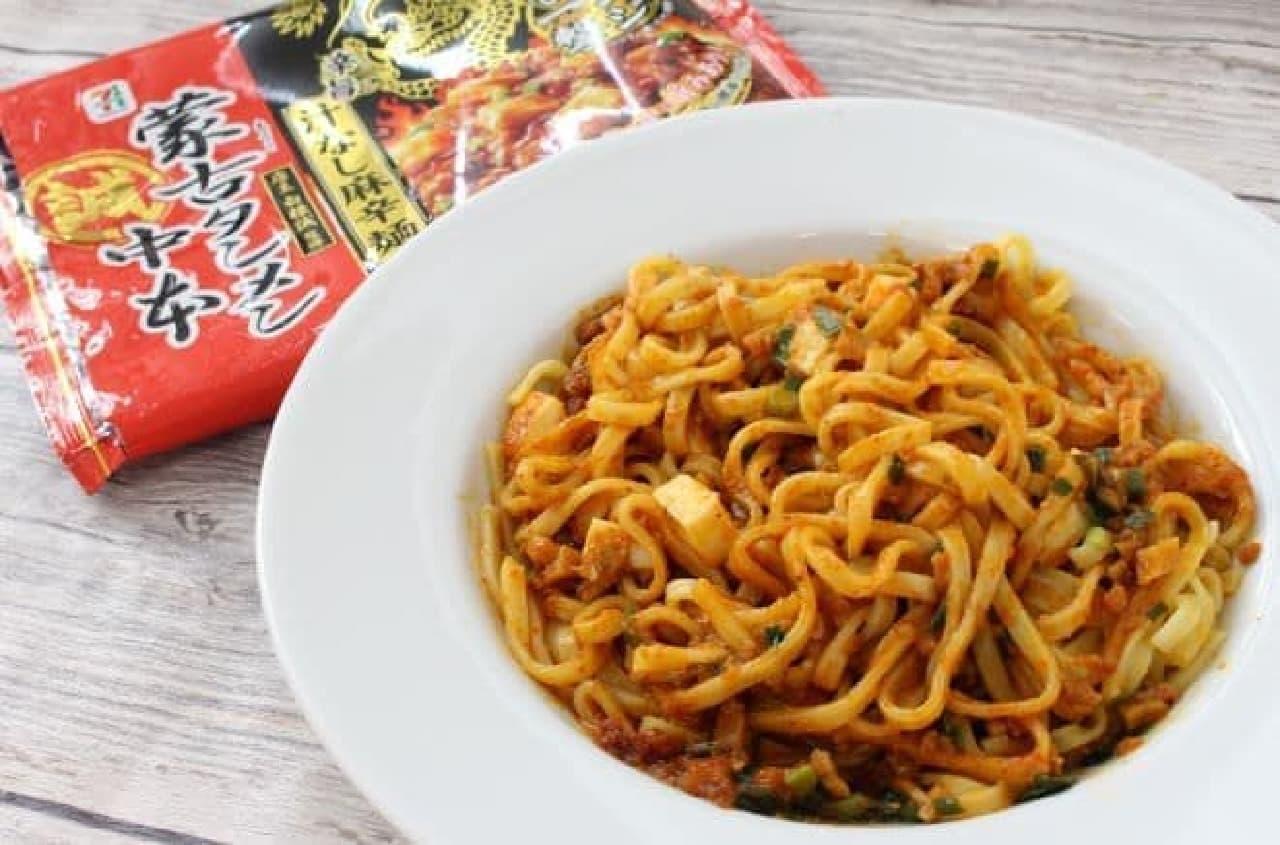 セブン-イレブン「蒙古タンメン中本 汁なし麻辛麺(マーシンメン)」