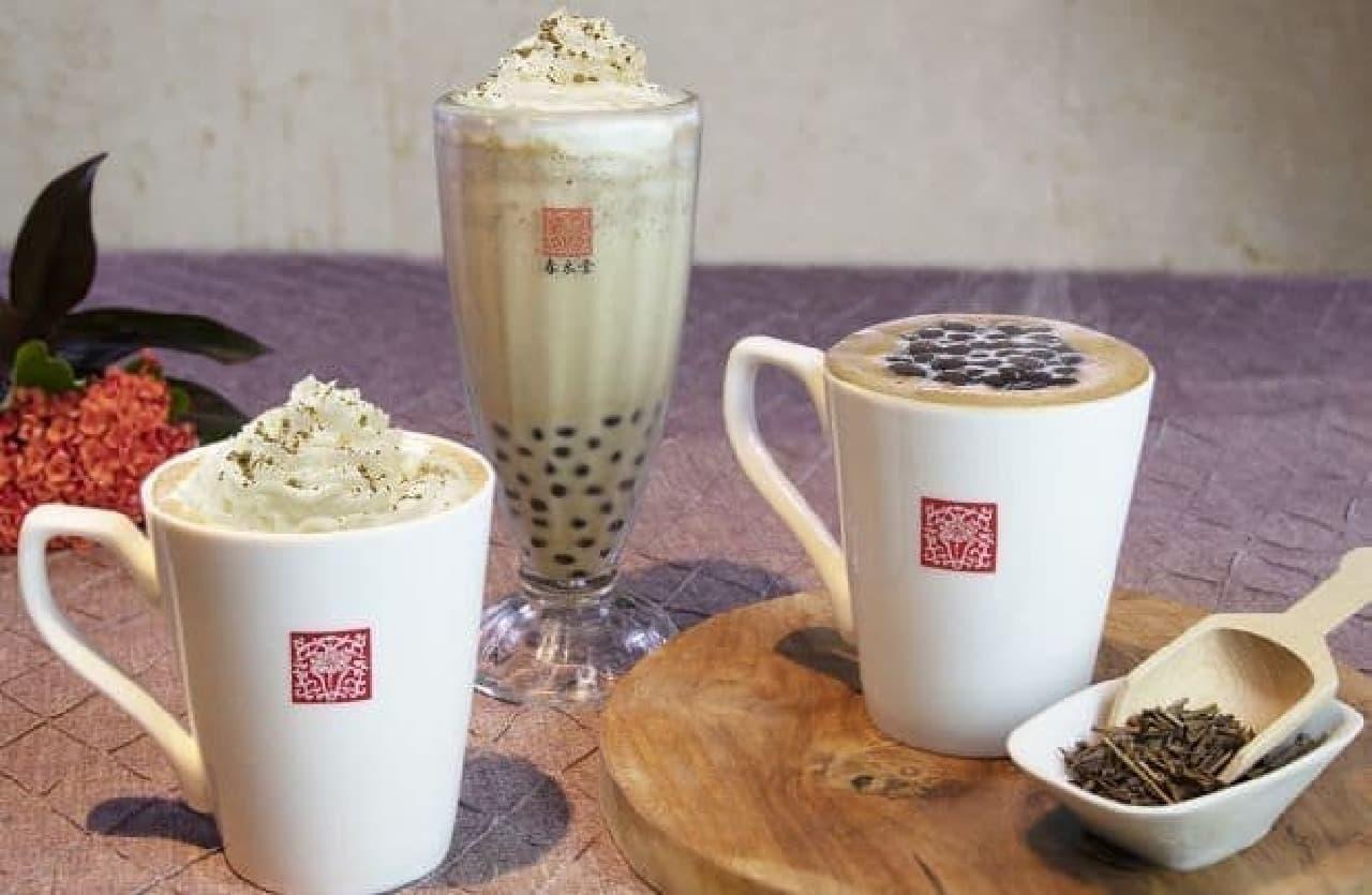 春水堂「タピオカほうじ茶ミルク」
