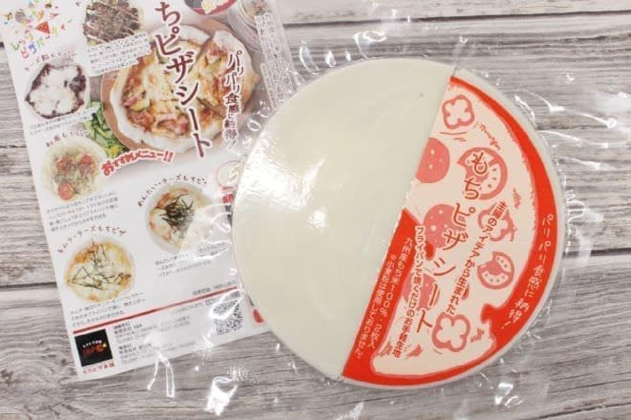 もち米で作られた「もちピザシート」
