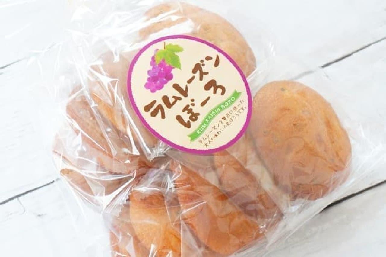 佐賀銘菓「ラムレーズンぼーろ」