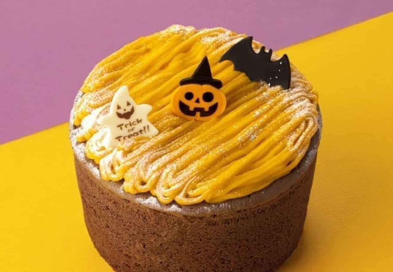 銀のぶおう「かぼちゃのモンブランシフォン!」