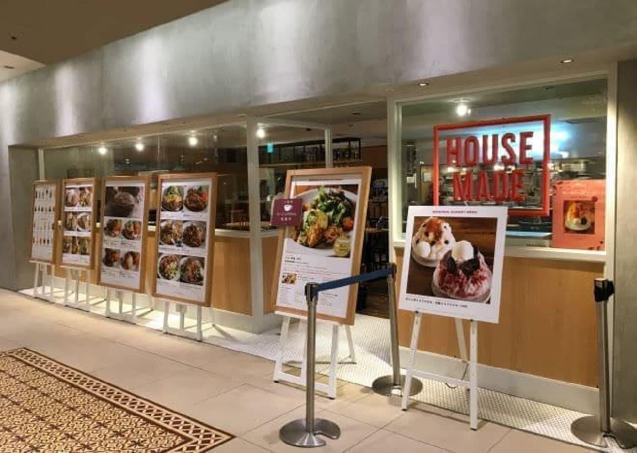 横浜駅直結のハウスメイド