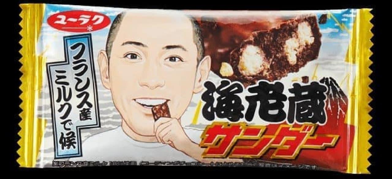 有楽製菓「海老蔵サンダー」
