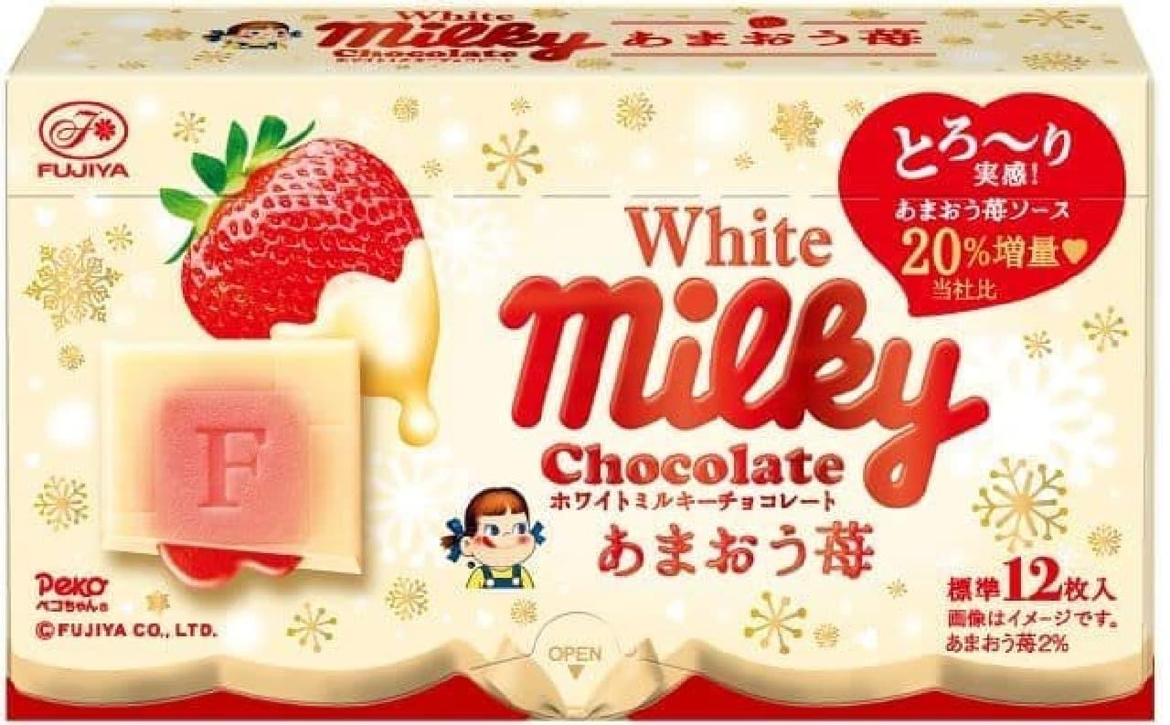 不二家「ホワイトミルキーチョコレート(あまおう苺)」