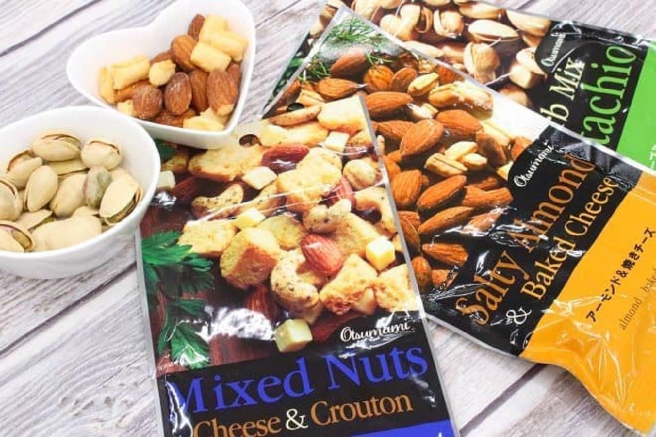 カルディ「ハーブミックスピスタチオ」「アーモンド&焼きチーズ」「ミックスナッツ チーズ&クルトン」