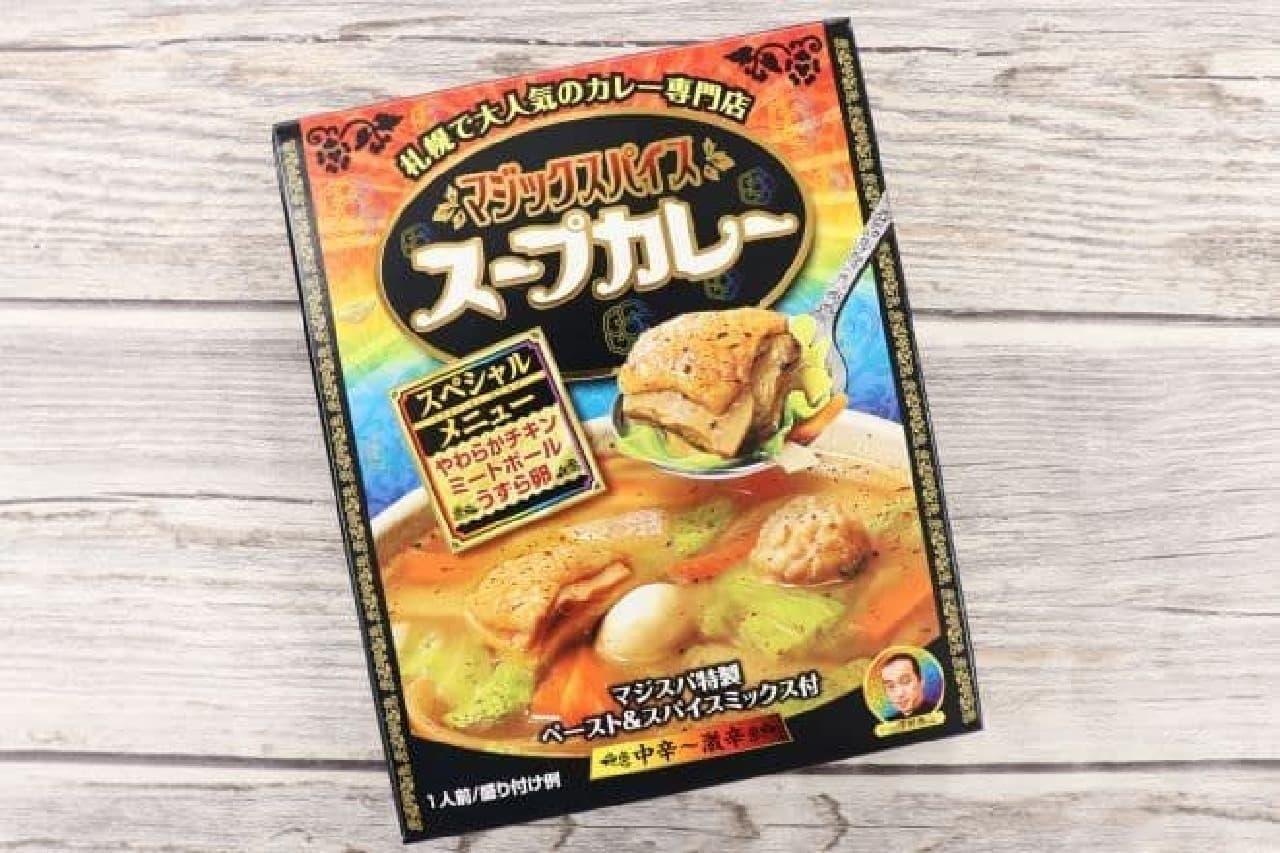 明治「マジックスパイス スープカレー スペシャルメニュー」