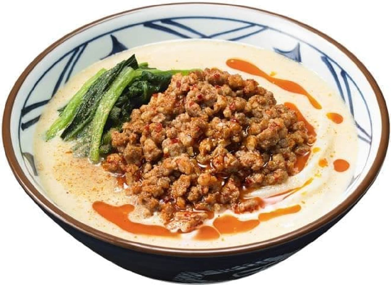 丸亀製麺「うま辛坦々うどん」