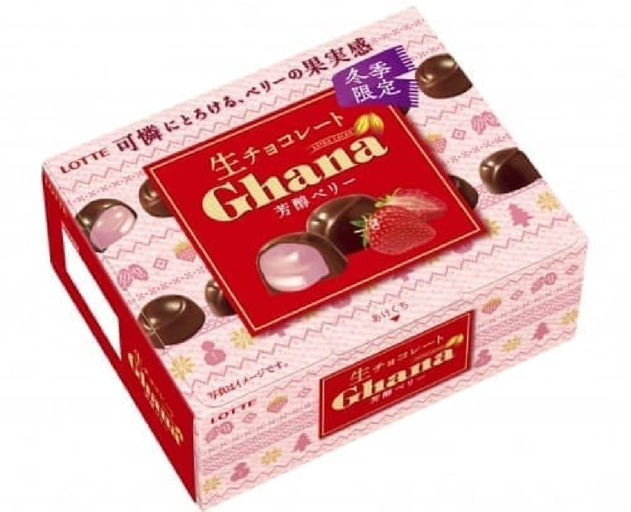 ロッテ「ガーナ生チョコレート<芳醇ベリー>」