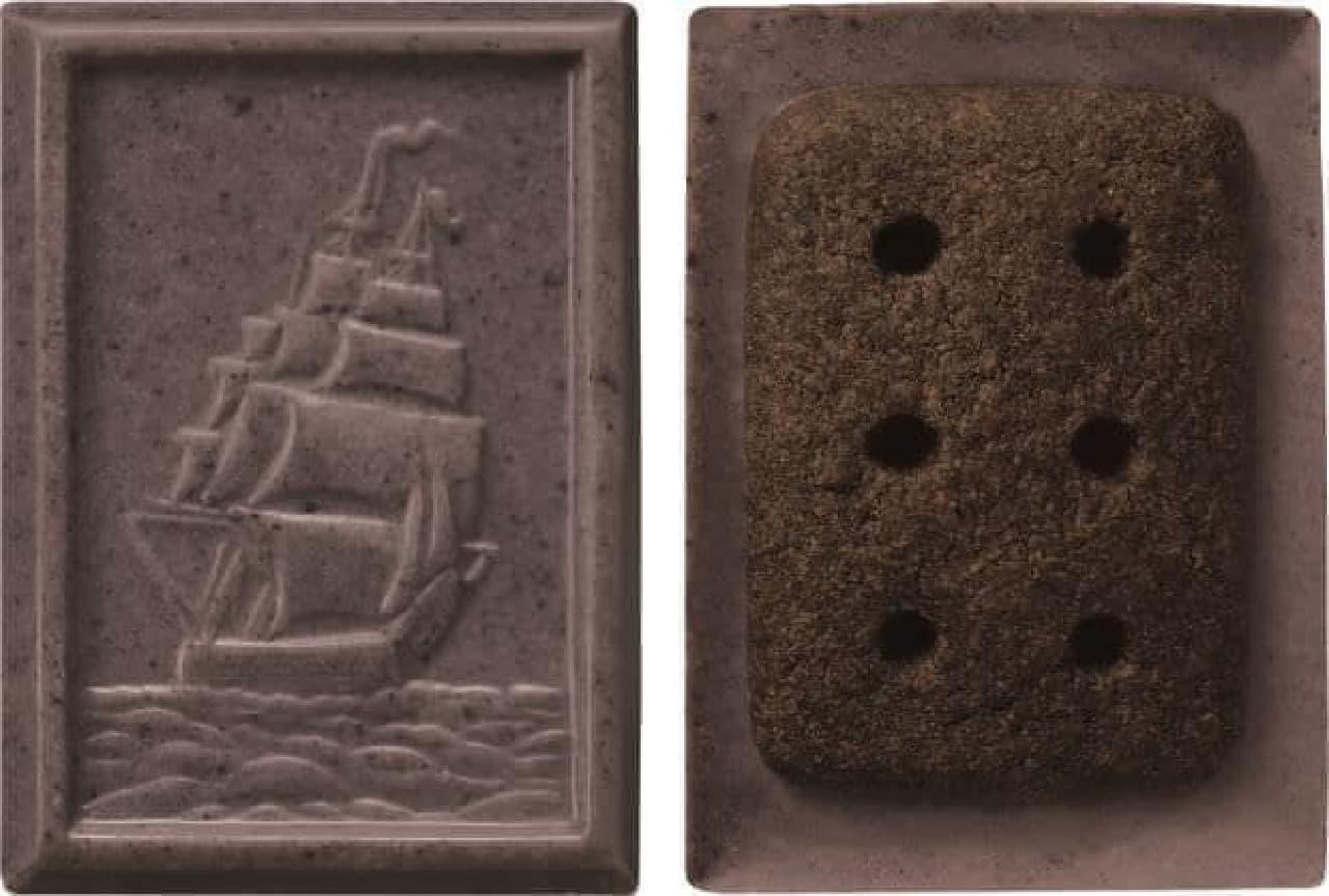 ブルボン「アルフォートミニチョコレートプレミアム濃胡麻」