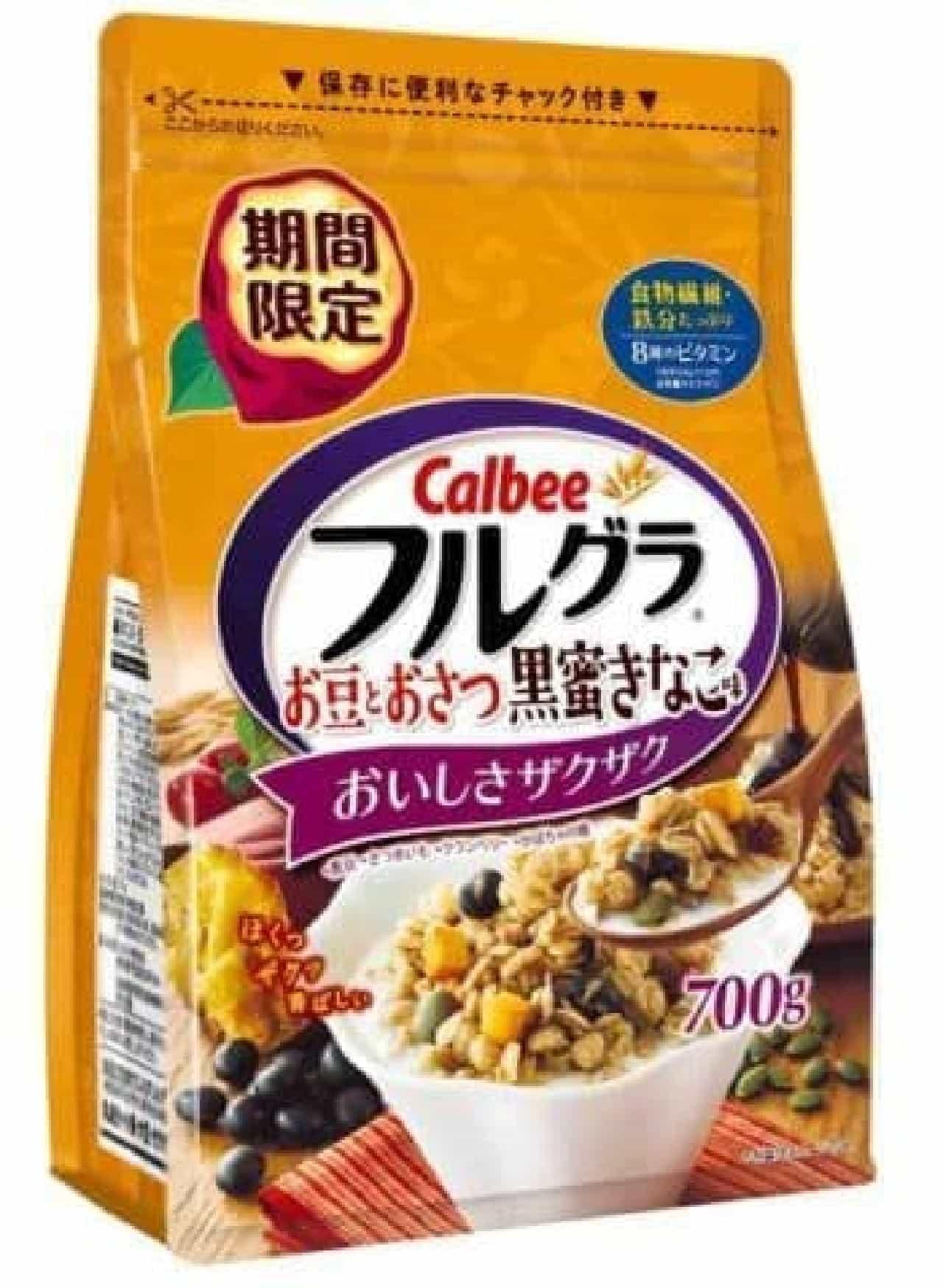 カルビー「フルグラ お豆とおさつ黒蜜きなこ味」
