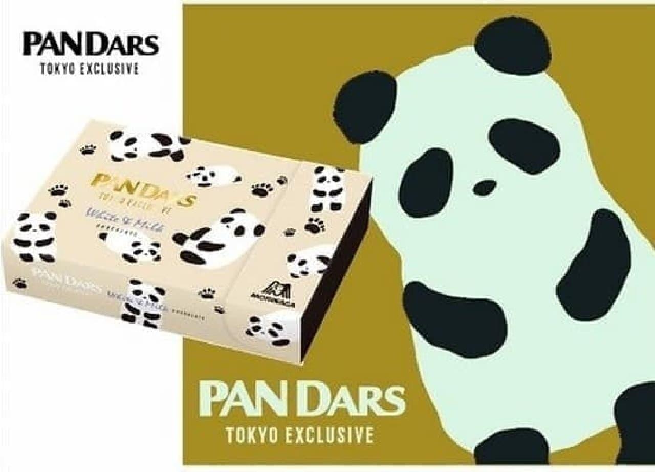 森永のおかしなおかし屋さん「PANDARS(パンダース)」