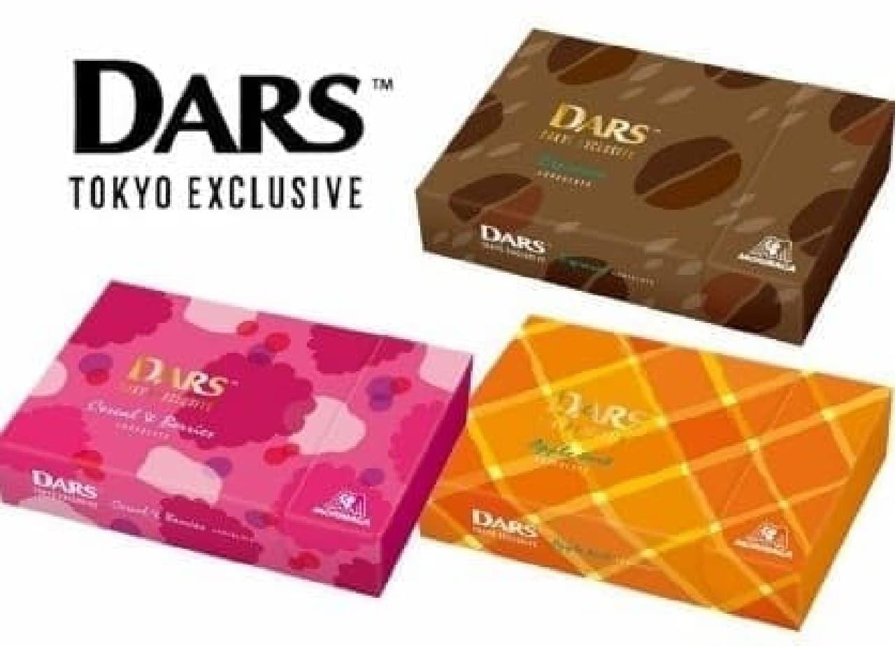 DARS TOKYO EXCLUSIVE