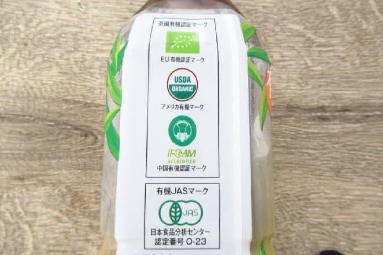 金花プーアール茶のパッケージ