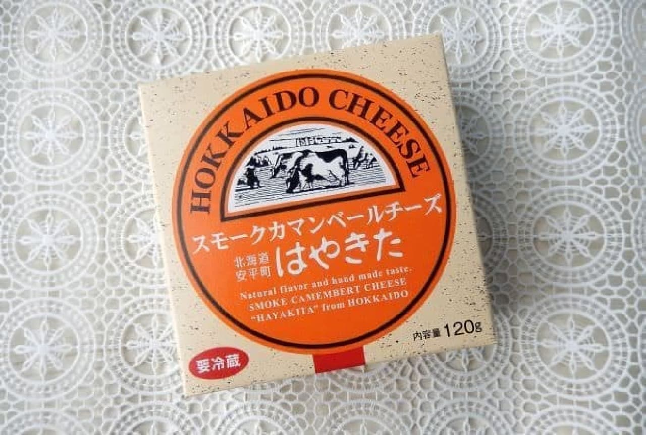 夢民舎「スモークカマンベールチーズ」