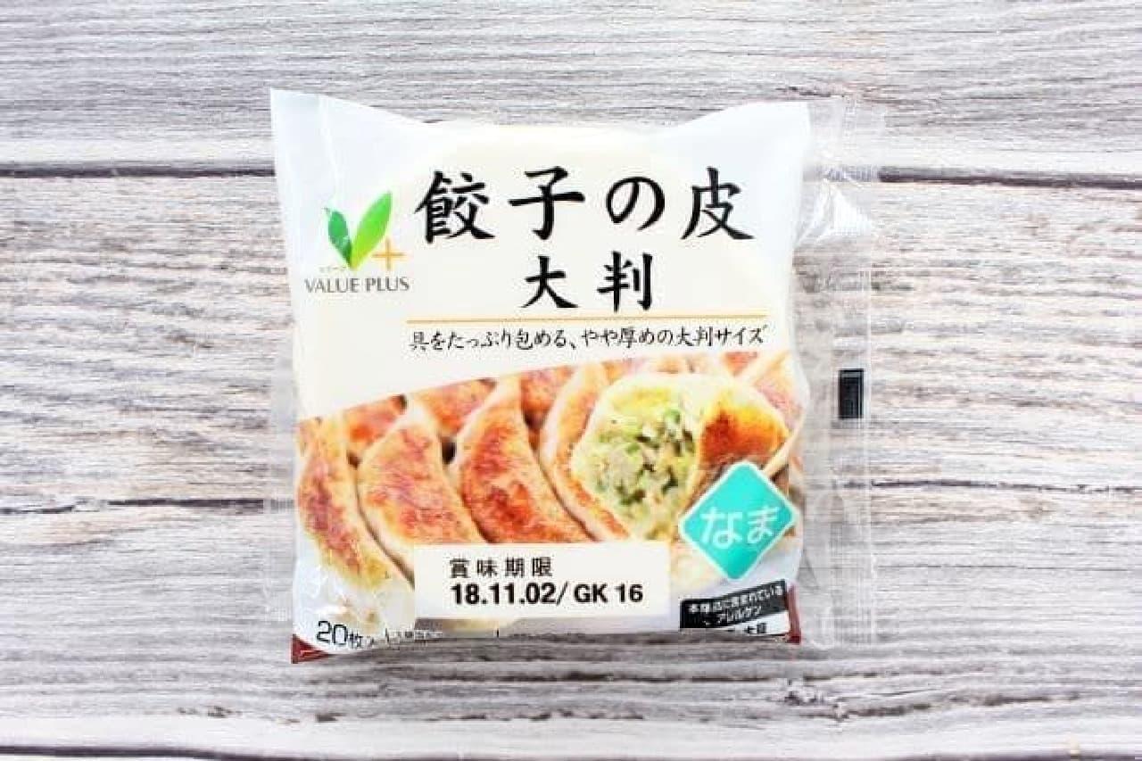 ニトリ「餃子メーカー」