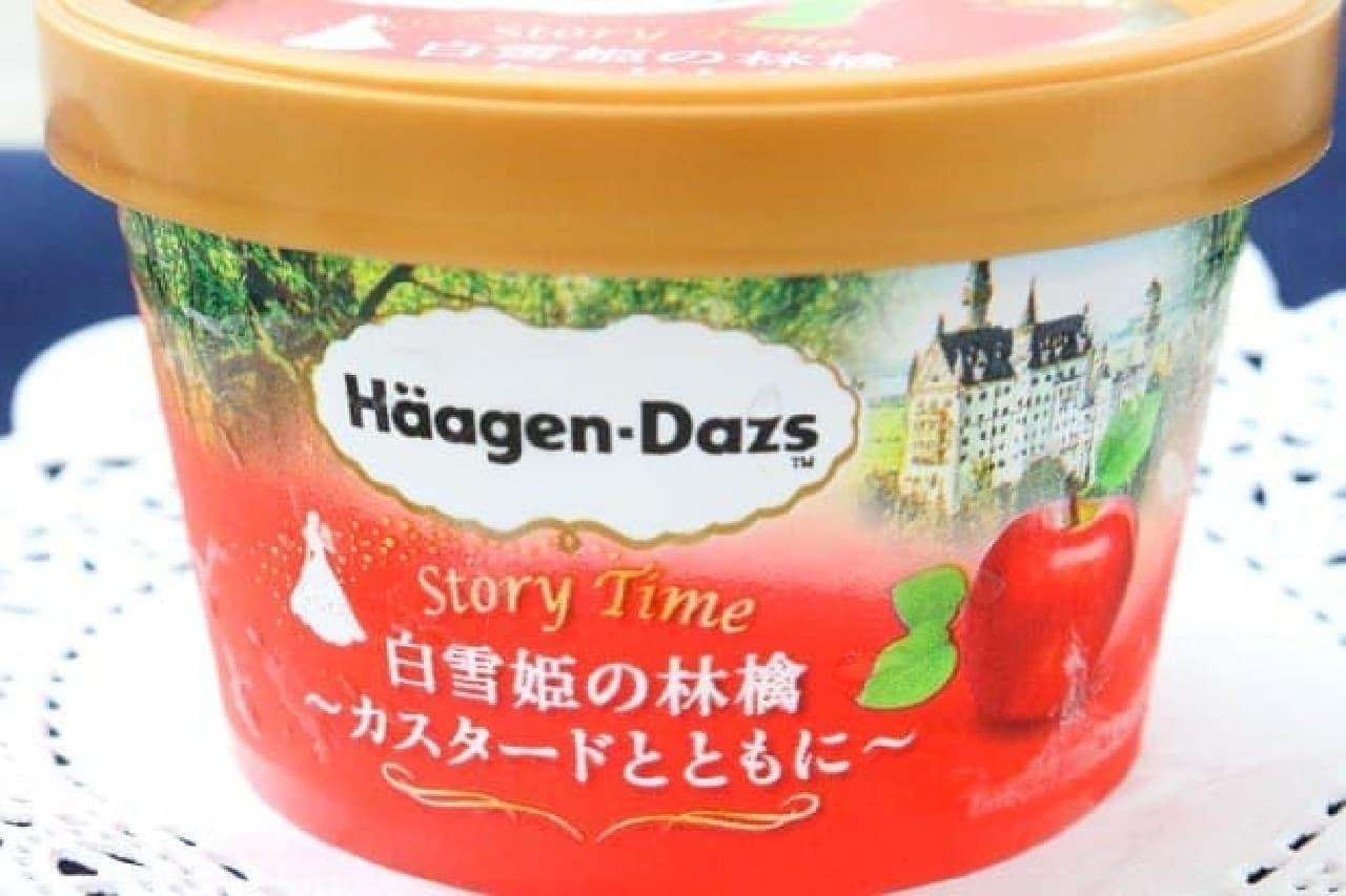 ハーゲンダッツストーリータイム「白雪姫の林檎~カスタードとともに~」