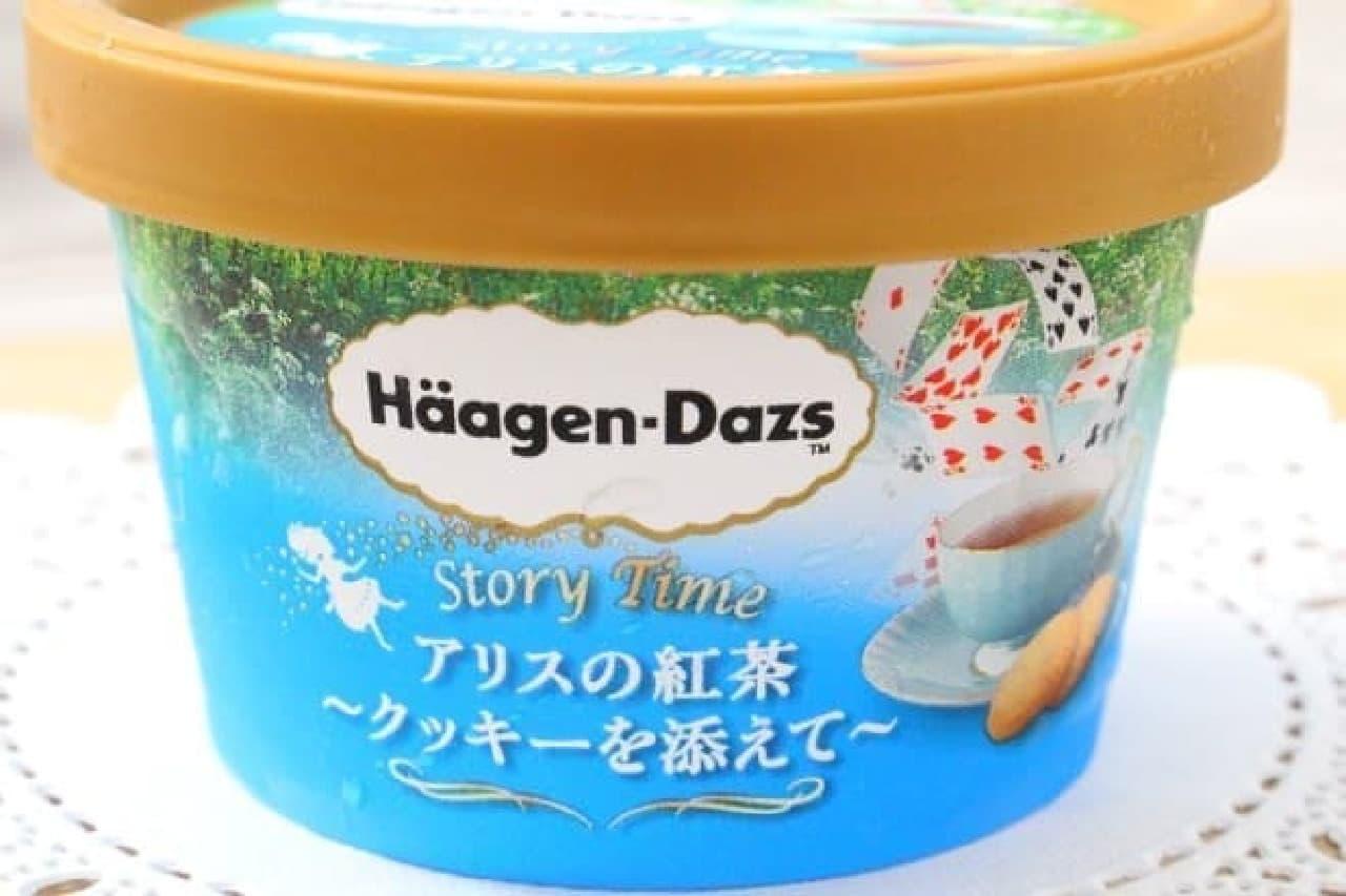 ハーゲンダッツストーリータイム「アリスの紅茶~クッキーを添えて~」