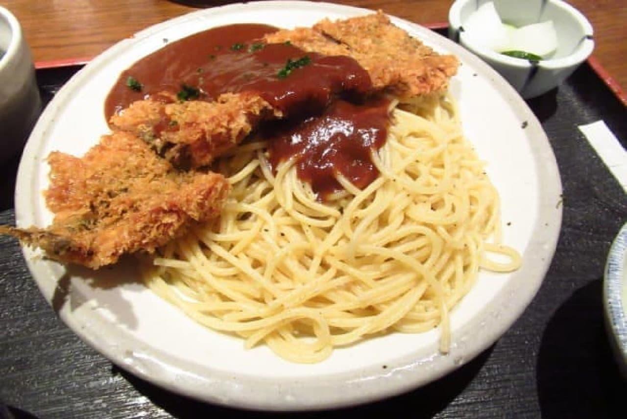 駒八 目黒さんまセンター「さんまスパ」