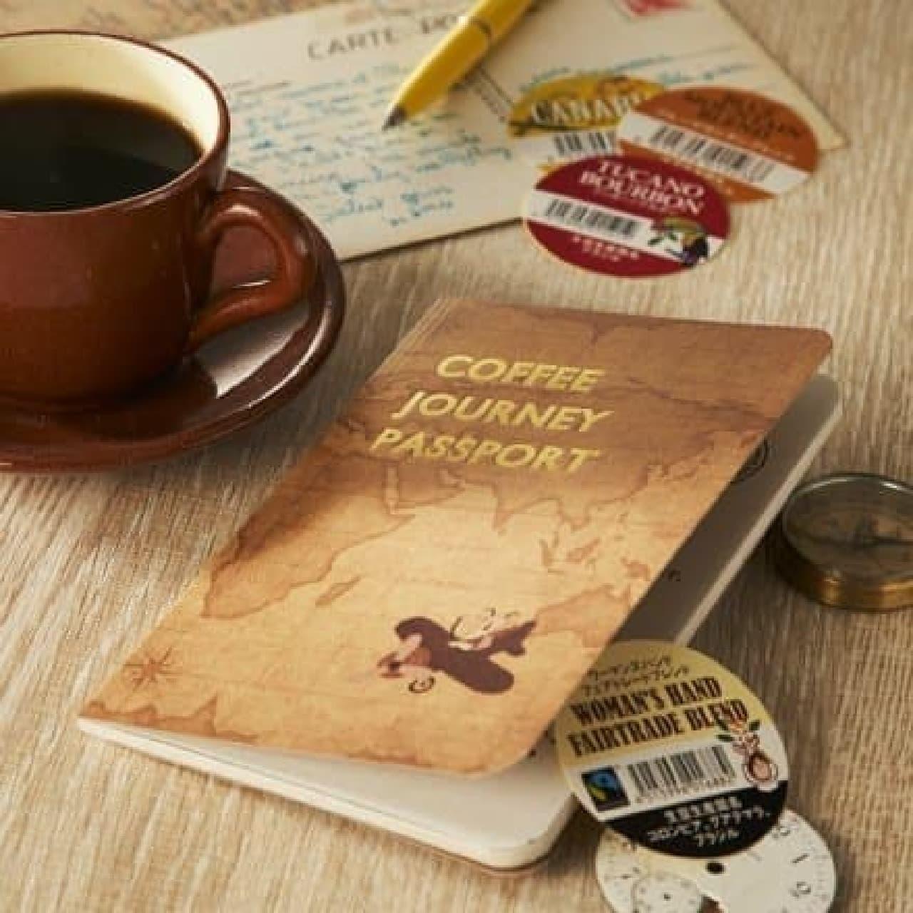 カルディの数量限定「コーヒージャーニーパスポート」