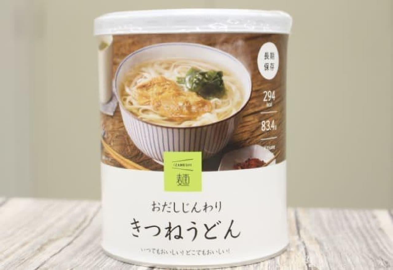 「IZAMESHI麺」シリーズの「おだしじんわり きつねうどん」