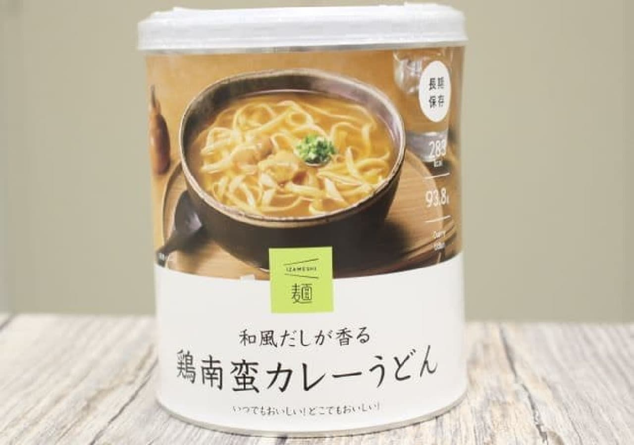 「IZAMESHI麺」シリーズの「和風だしが香る 鶏南蛮カレーうどん」