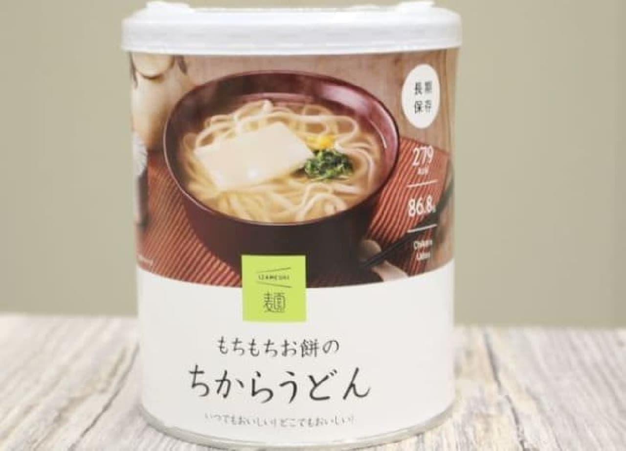 「IZAMESHI麺」シリーズの「もちもちお餅のちからうどん」