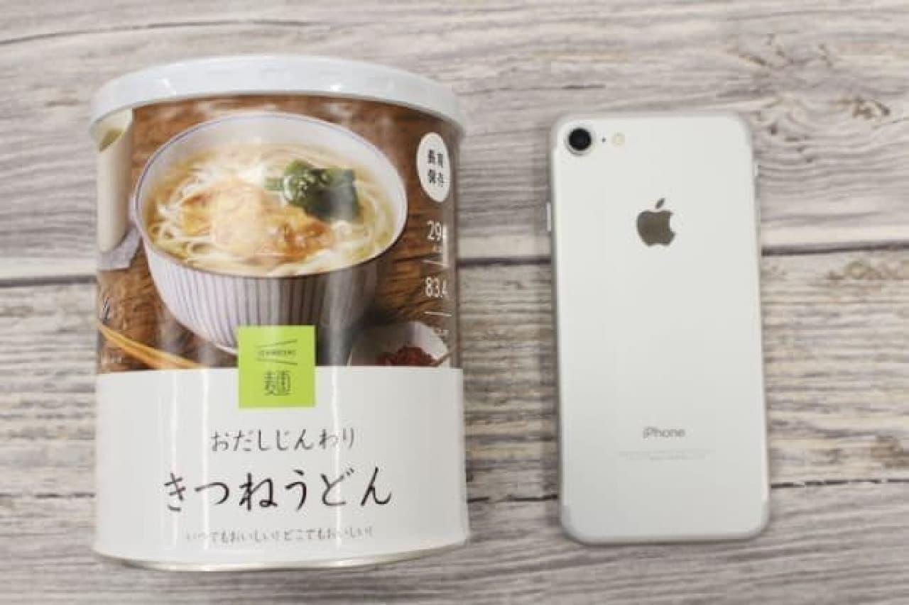 「IZAMESHI麺」シリーズ