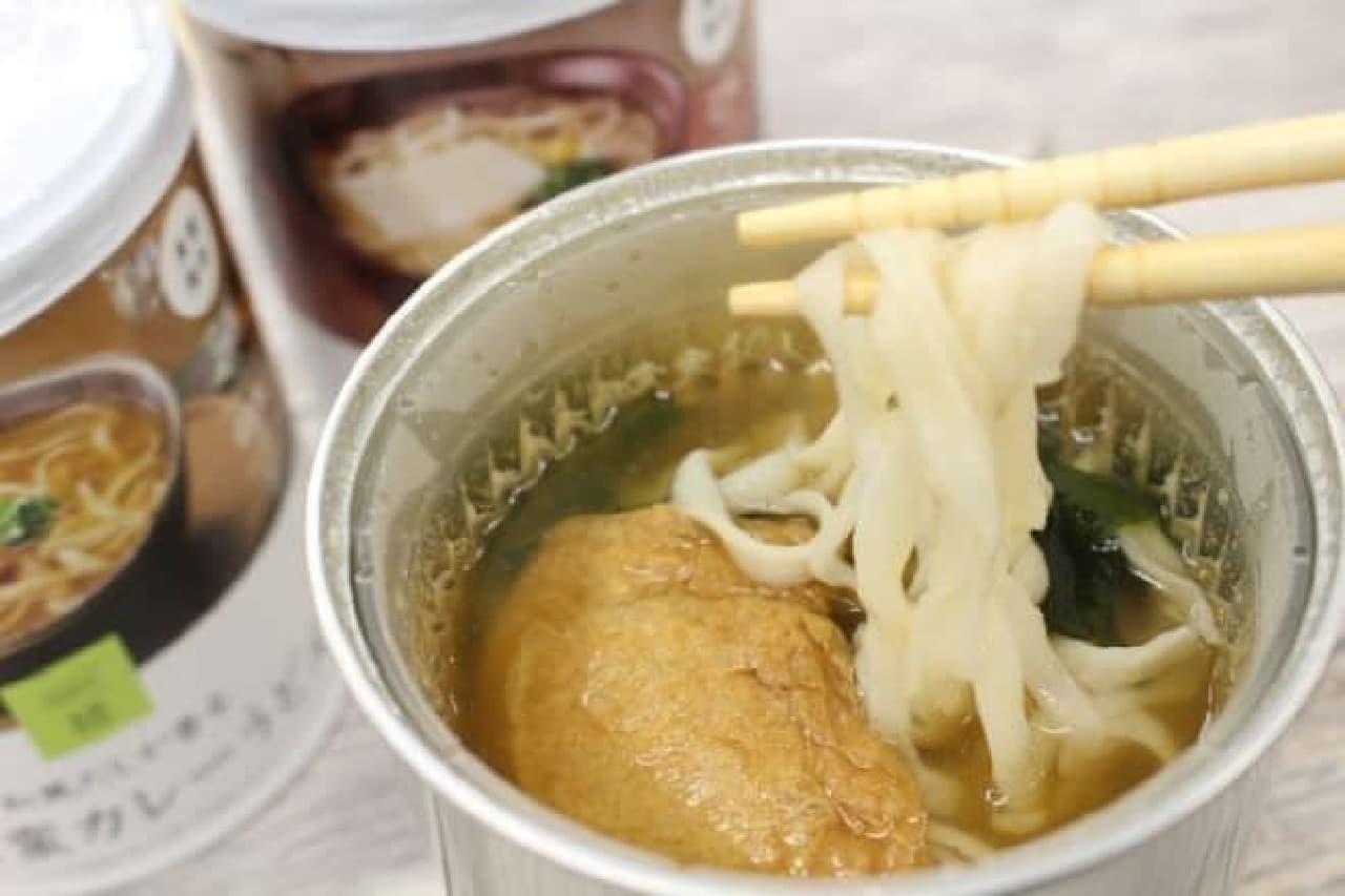 長期保存食「IZAMESHI麺」シリーズ