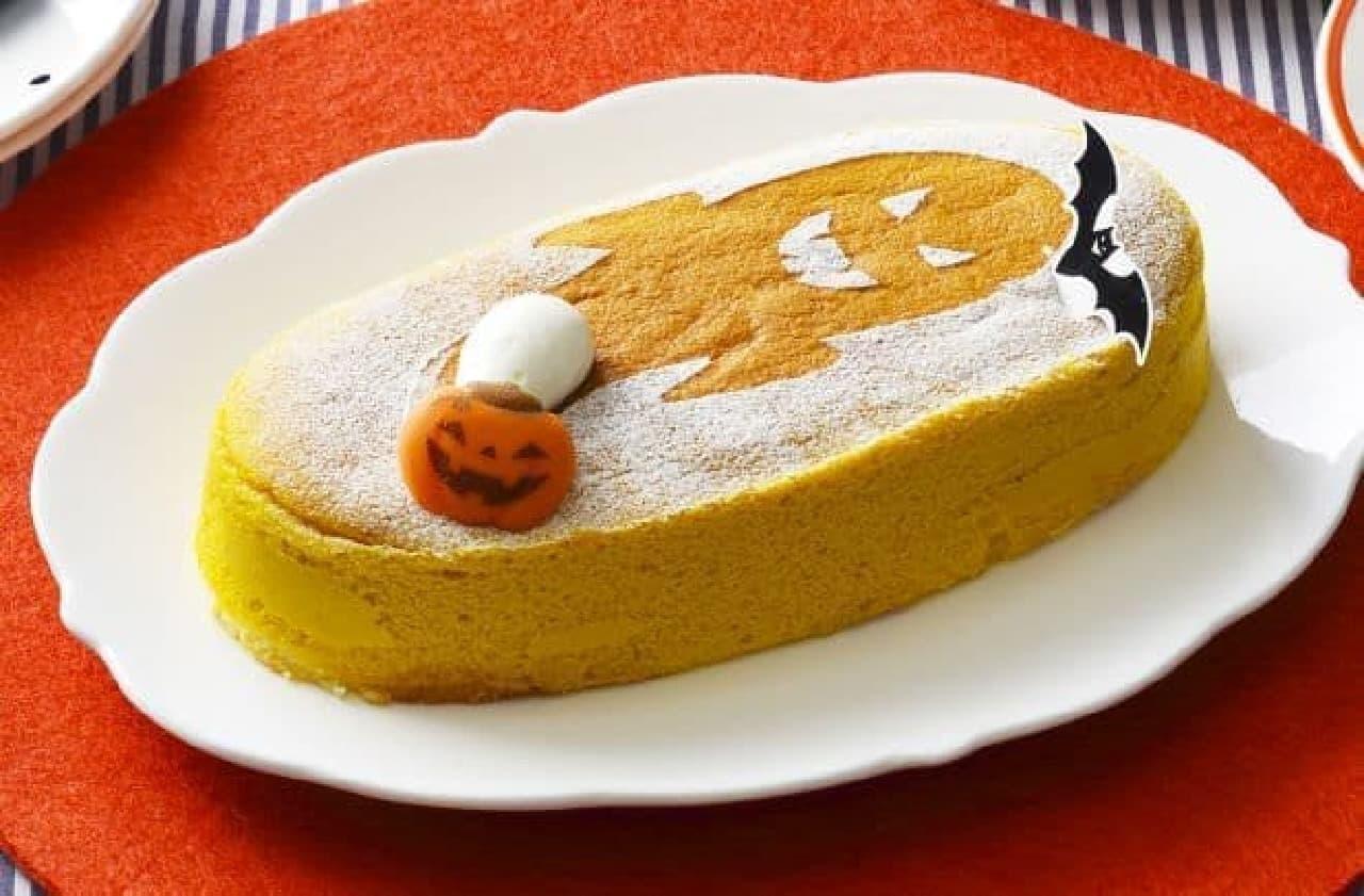 銀座コージーコーナー「JOYJOYハロウィンかぼちゃスフレ」