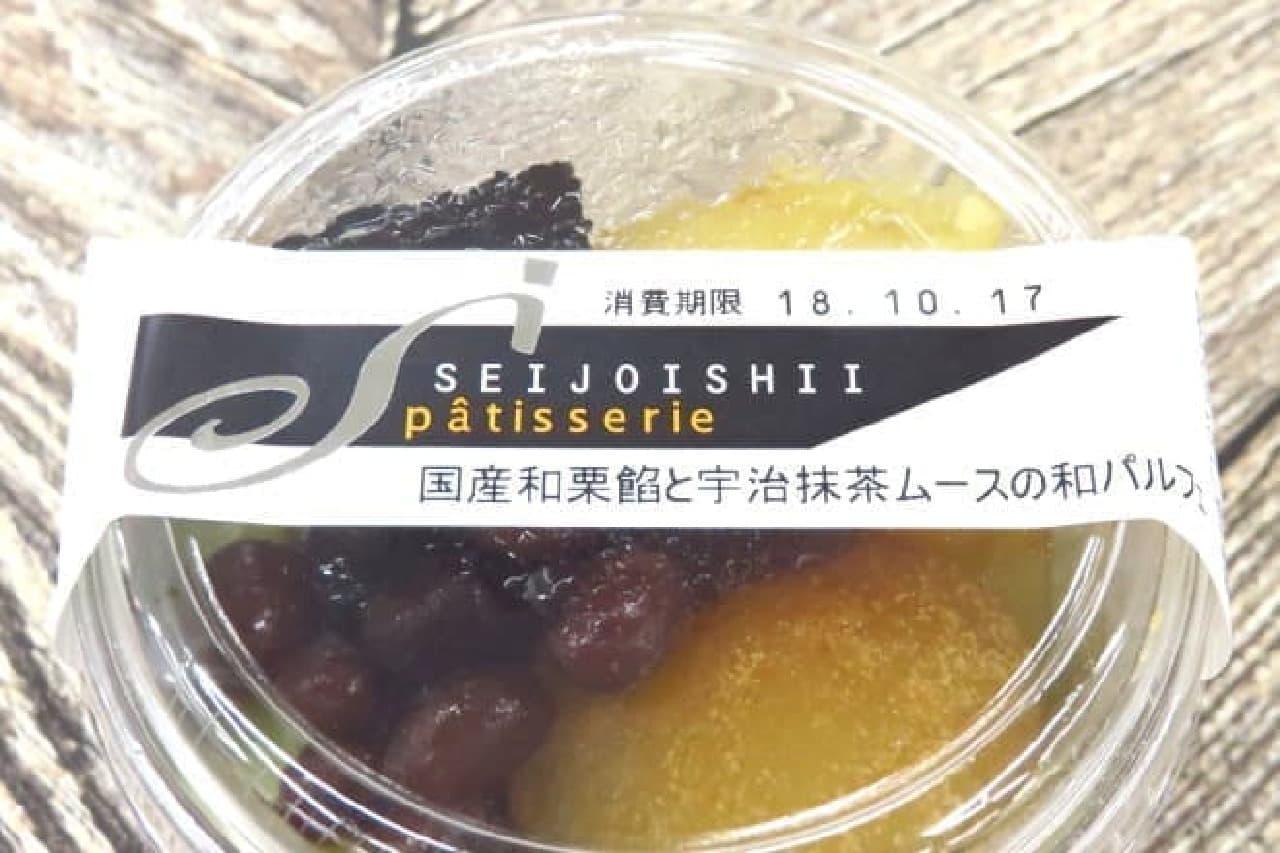 成城石井「国産和栗餡と宇治抹茶ムースの和パルフェ」