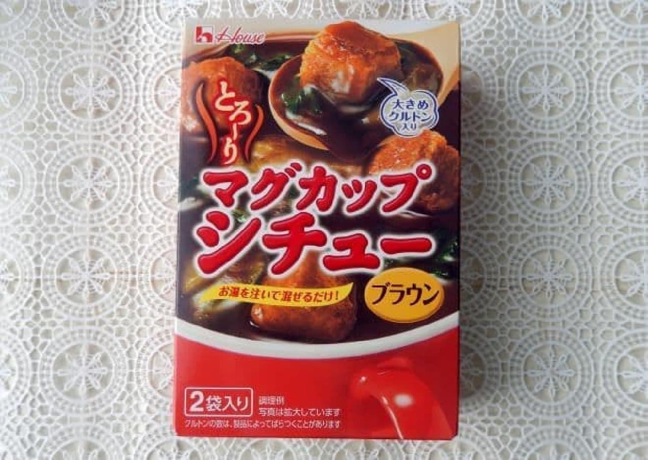 ハウス食品「マグカップシチュー」