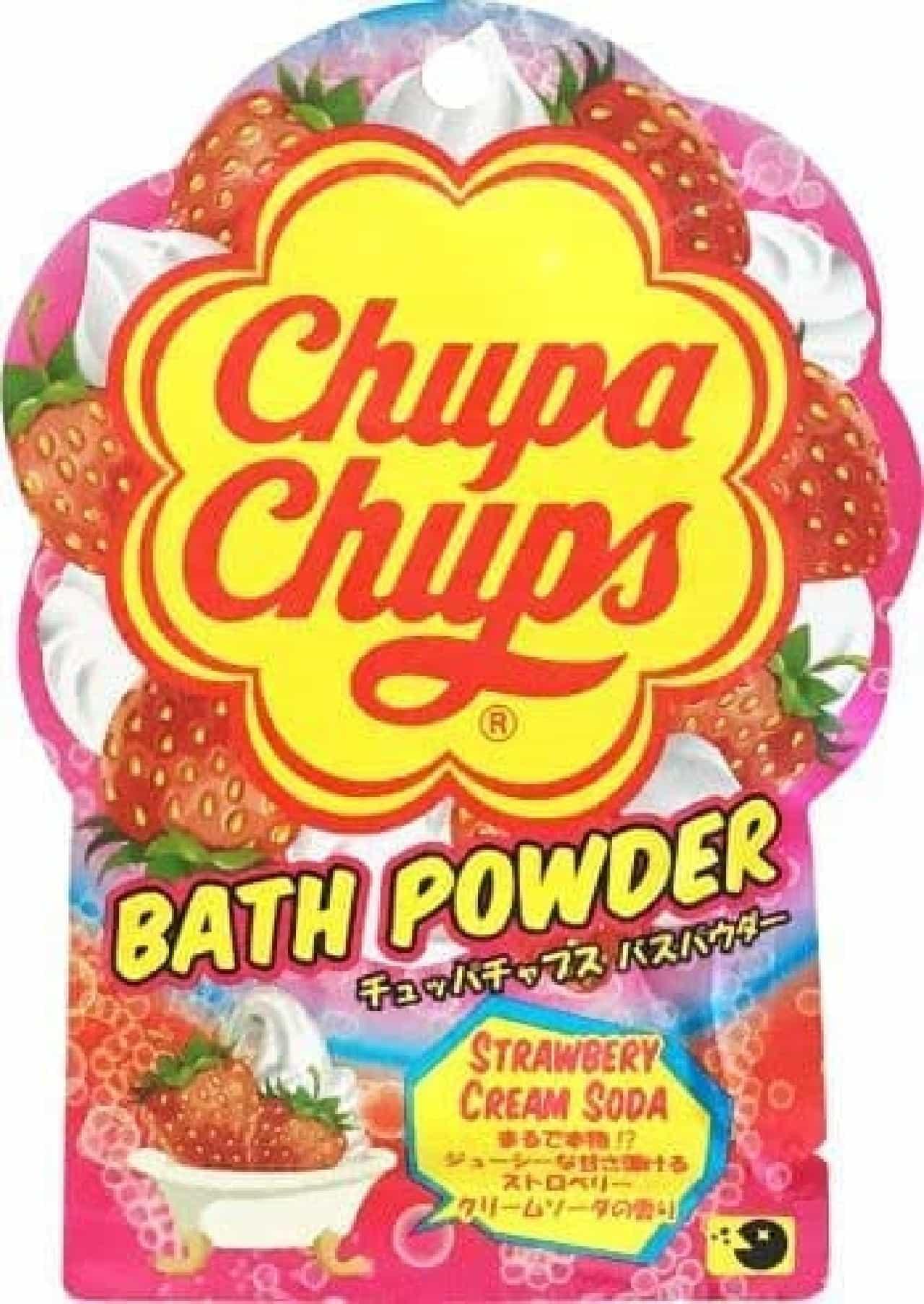 入浴剤「チュッパチャプス バスパウダー」