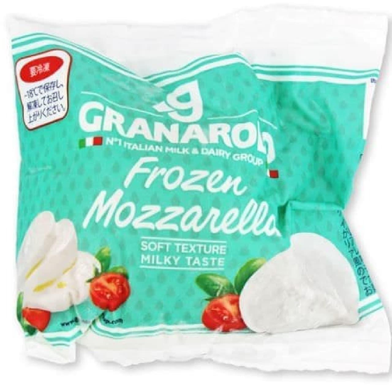 カルディの冷凍食品が10%オフ