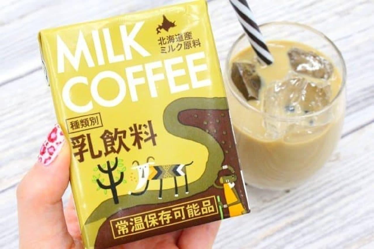 カルディオリジナル「ミルクコーヒー」