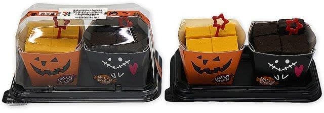 セブン-イレブン「ショコラ&パンプキンチーズケーキ」