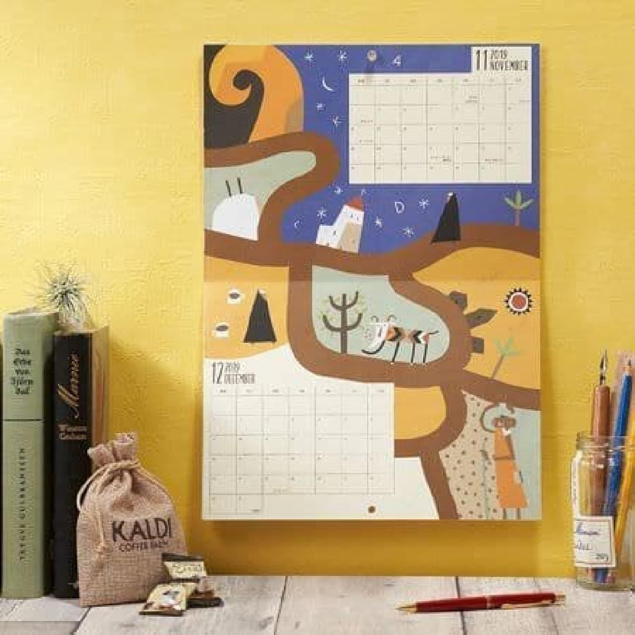 カルディ「オリジナル 壁掛けカレンダー」
