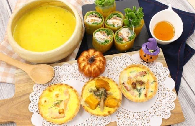イトーヨーカドーのハトウィン期間限定のお惣菜
