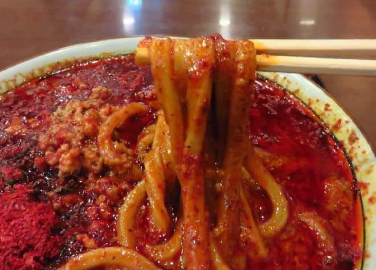 丸亀製麺「うま辛辛辛辛辛担々うどん」